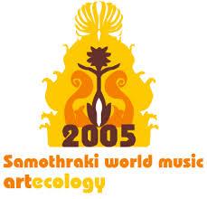 Il festival di Sathmoraki