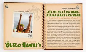 La lingua Hawaiana