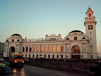 Quali sono fermate metro monumenti Mosca