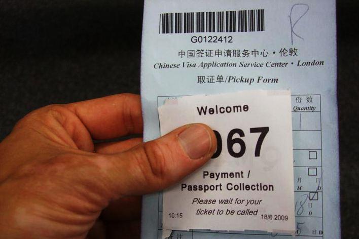 Richiedere visto turistico Cina online