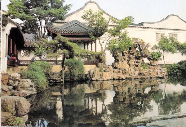 Come arrivare a Master of the Nets Garden, Suzhou in Cina