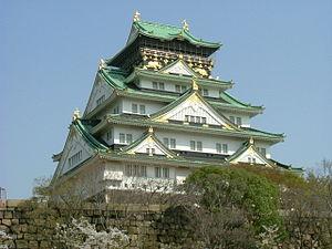 Visita al Parco del Castello di Osaka in Giappone
