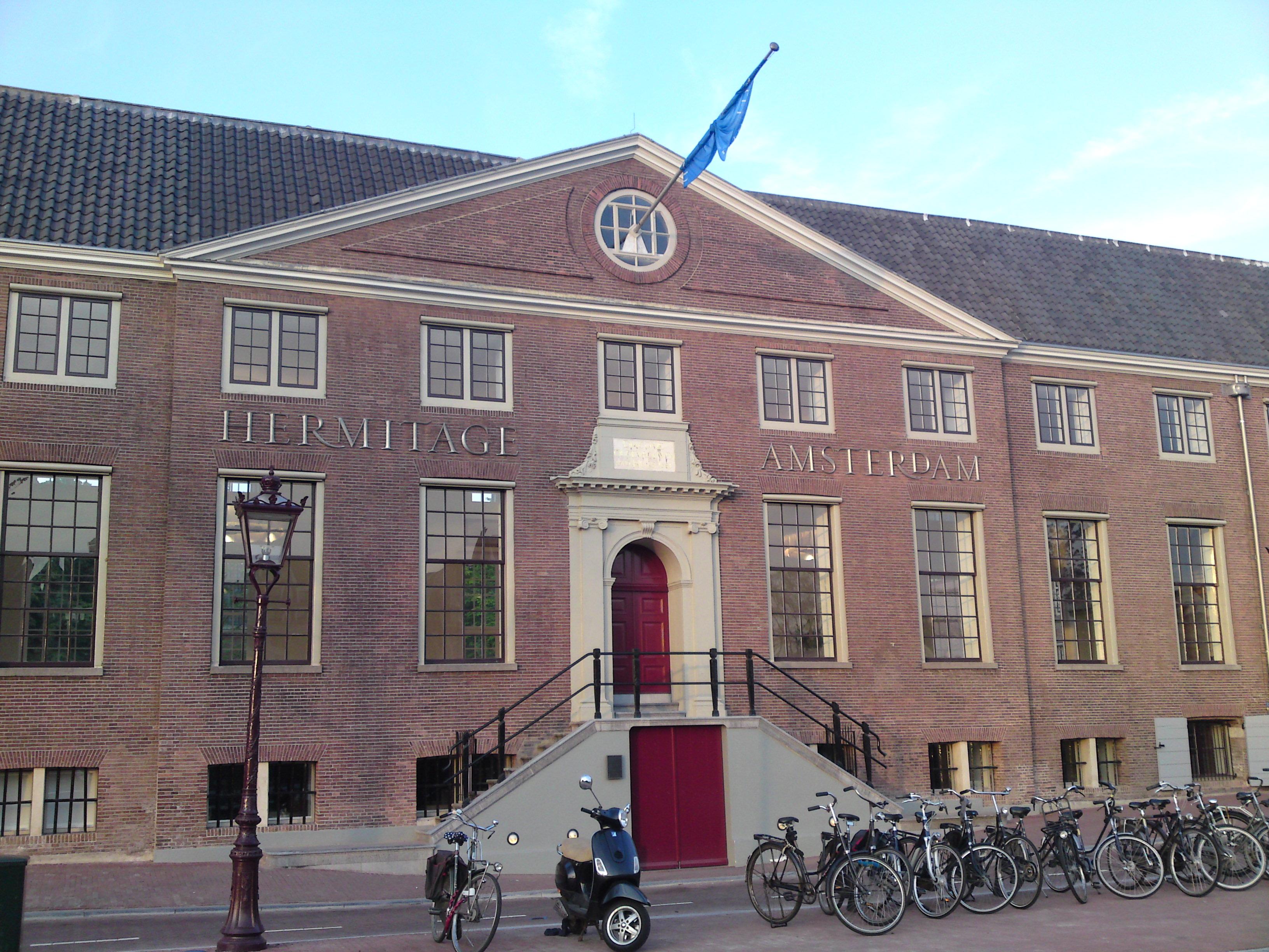 Hermitage Amsterdam   Ingang