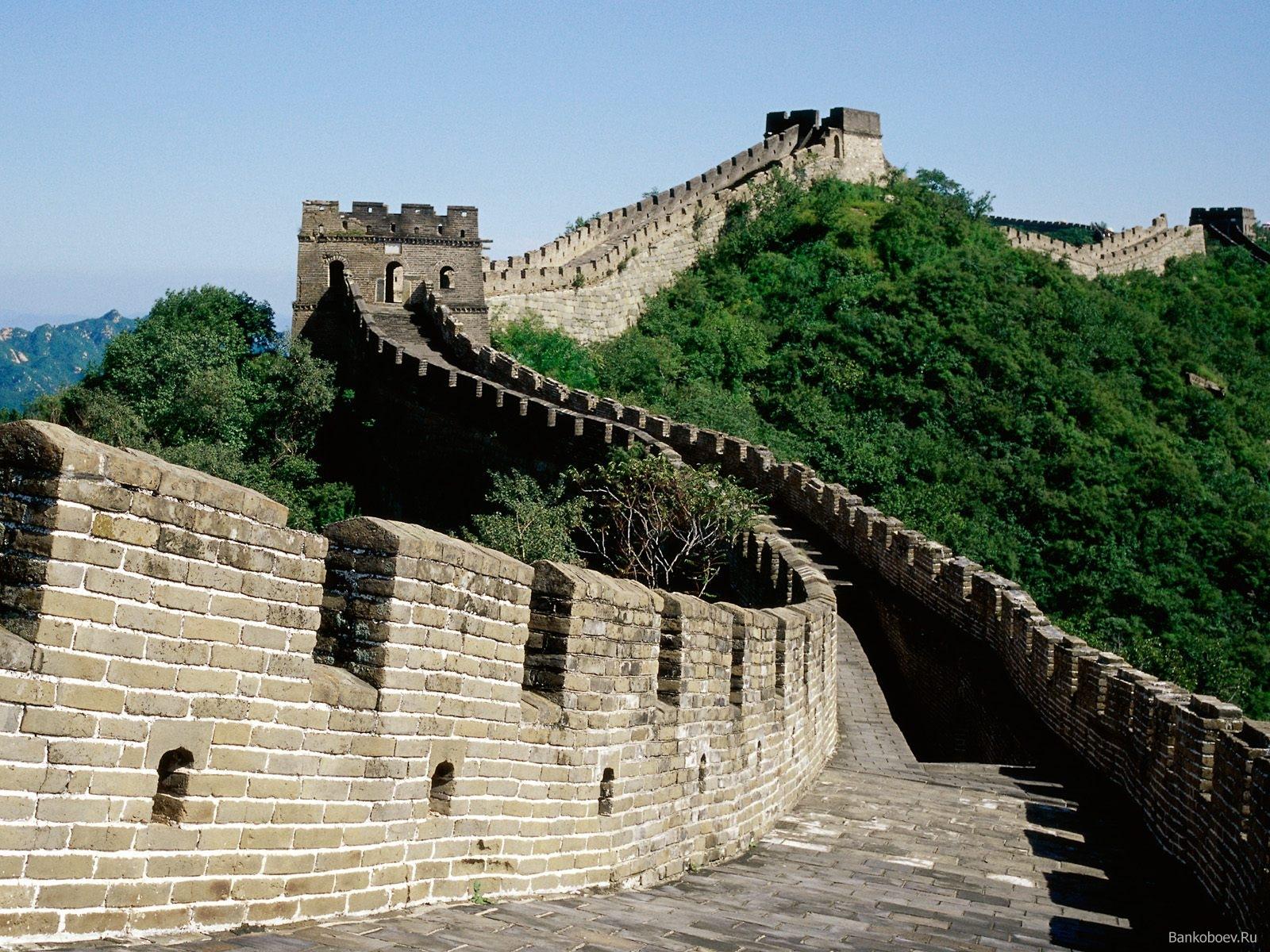Cina muraglia