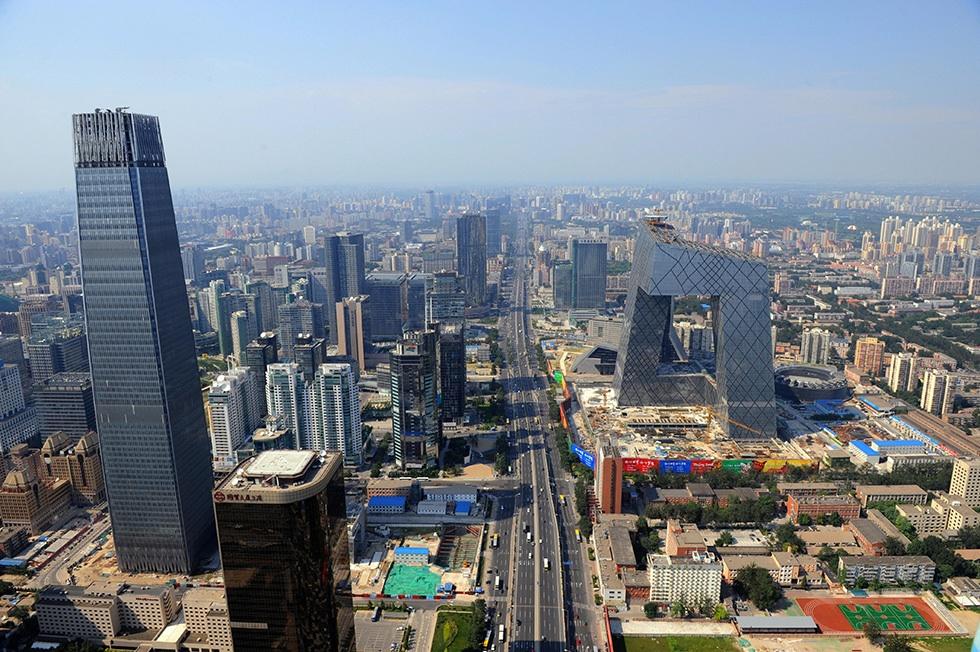 Pechino città