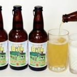 size 590 Bilk Beer cerveja de Leite