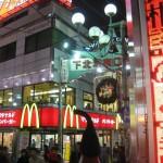 img 5032 tokyo shimokita minamiguchi shoten gai mcdonalds shimokita music theater young fashion and entertainment town south gate shopping streets