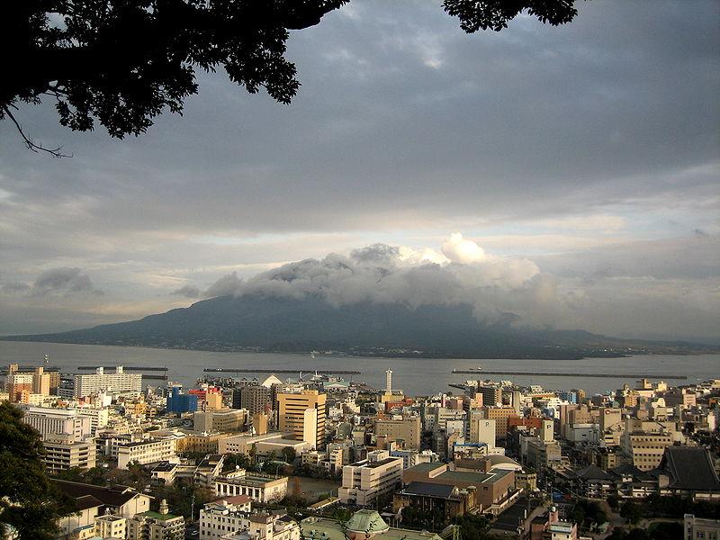 kagoshima vista del sakurajima
