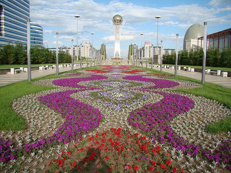 Kazakistan Astana Bayterek