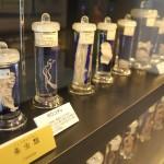 Laika ac Meguro Parasitological Museum 74827914121