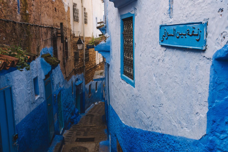 5 motivi per visitare Chafchaouen la città blu del Marocco