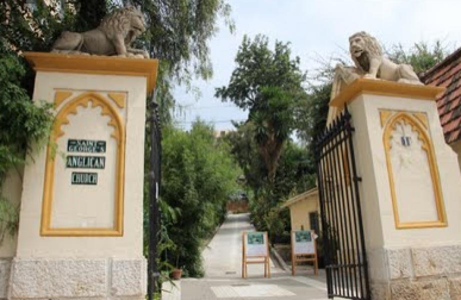 Il cimitero degli inglesi a Malaga