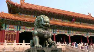 Visitare Pechino