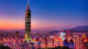 grattacielo Taipei 101