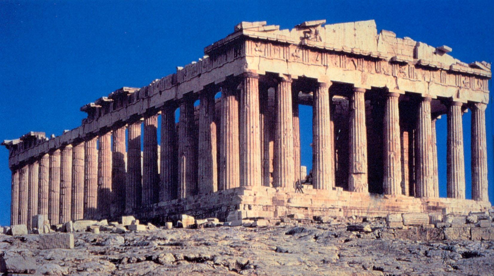 16 Atene Partenone