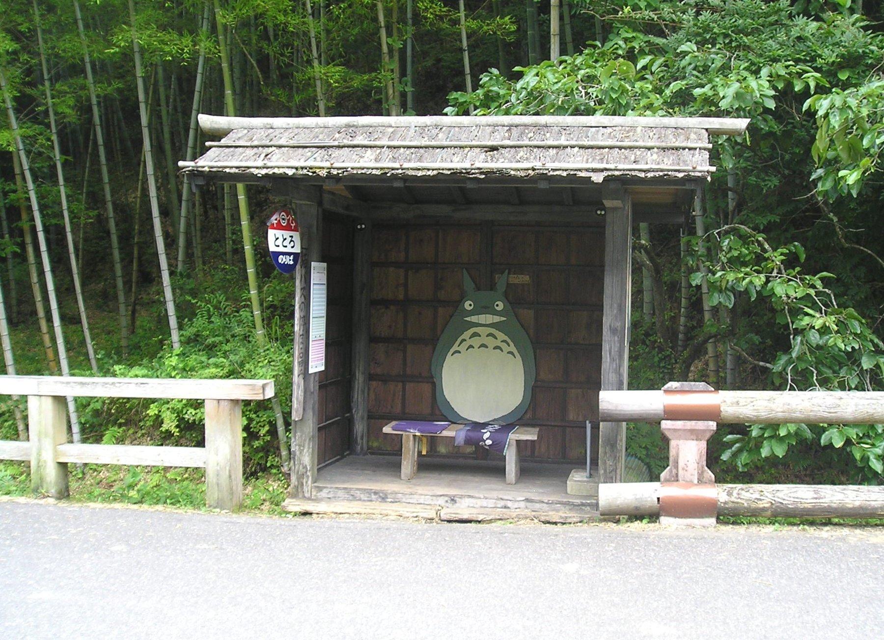 Giappone Miyazaki