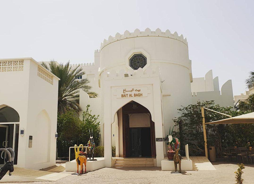 Bait Al Zubair
