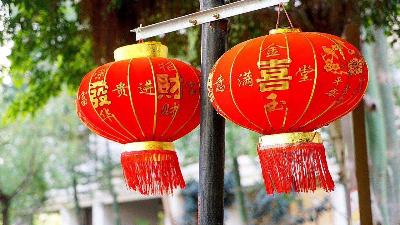 capodanno cinese 2020 prato programma