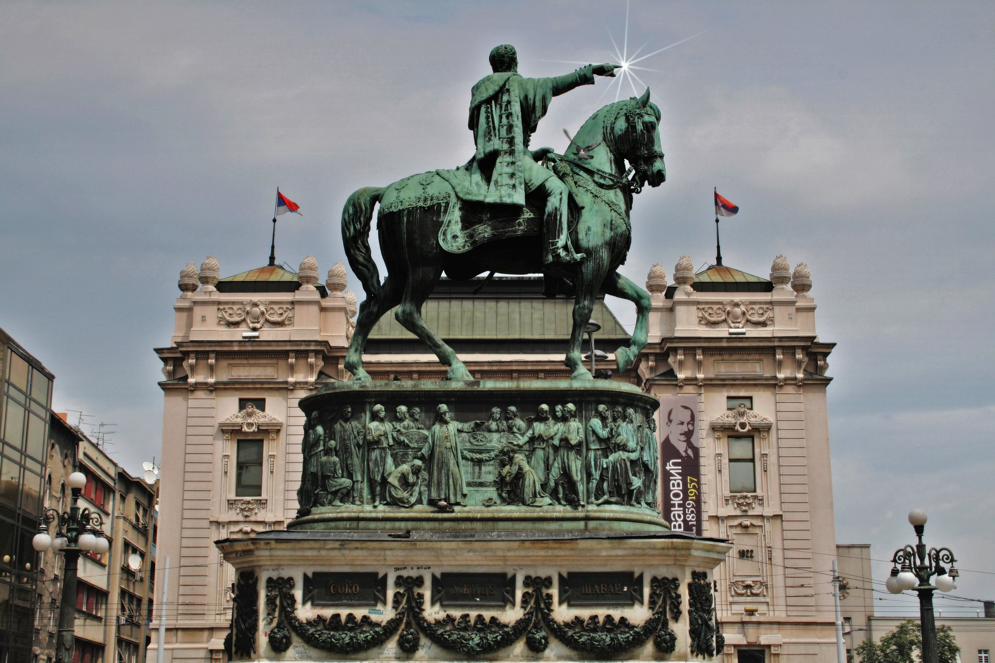 Spomenik Knezu