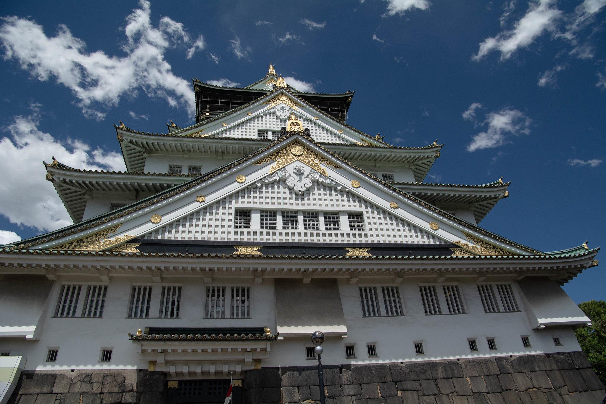 Castello di Osaka