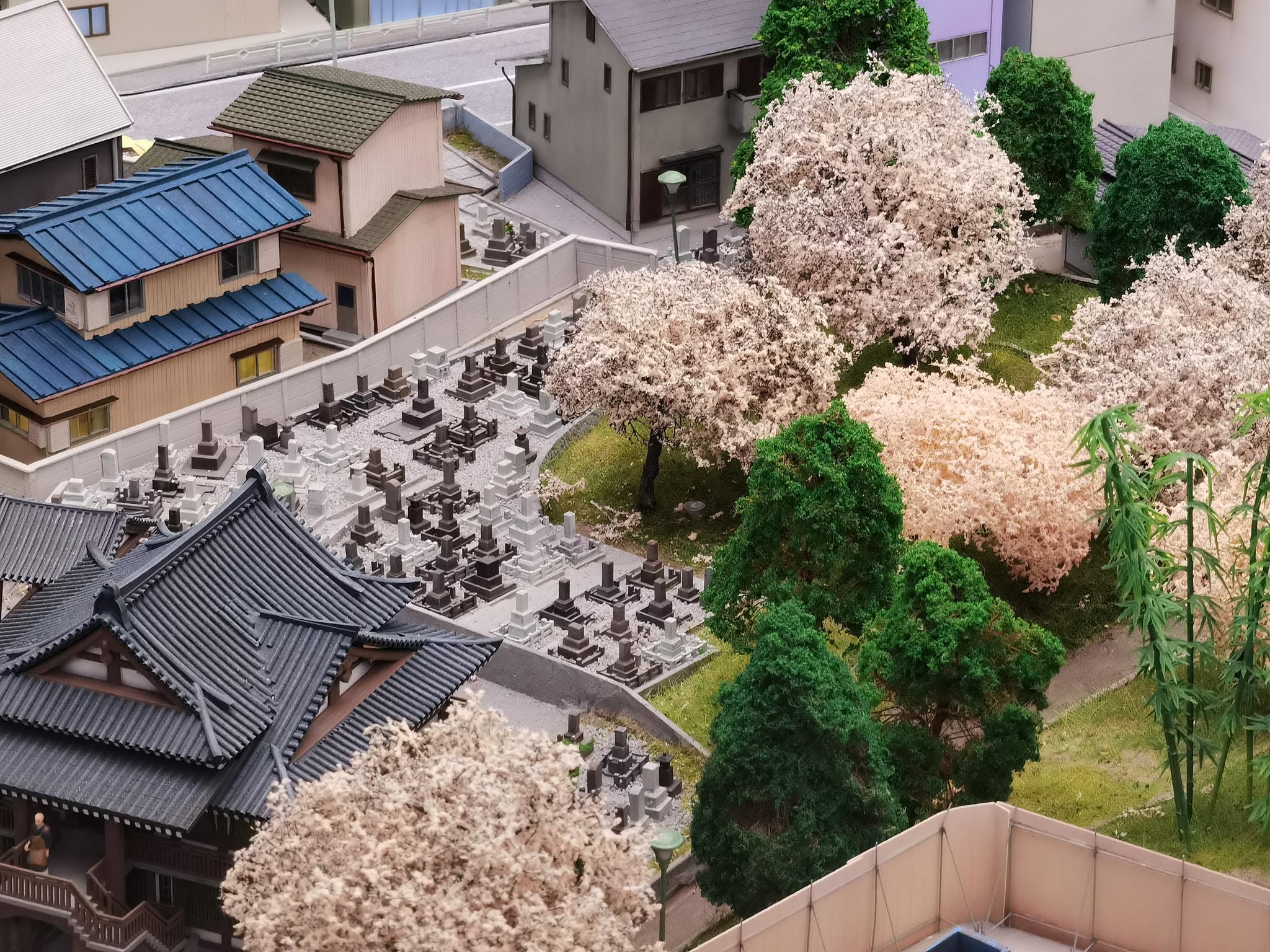 parco in miniatura tokyo