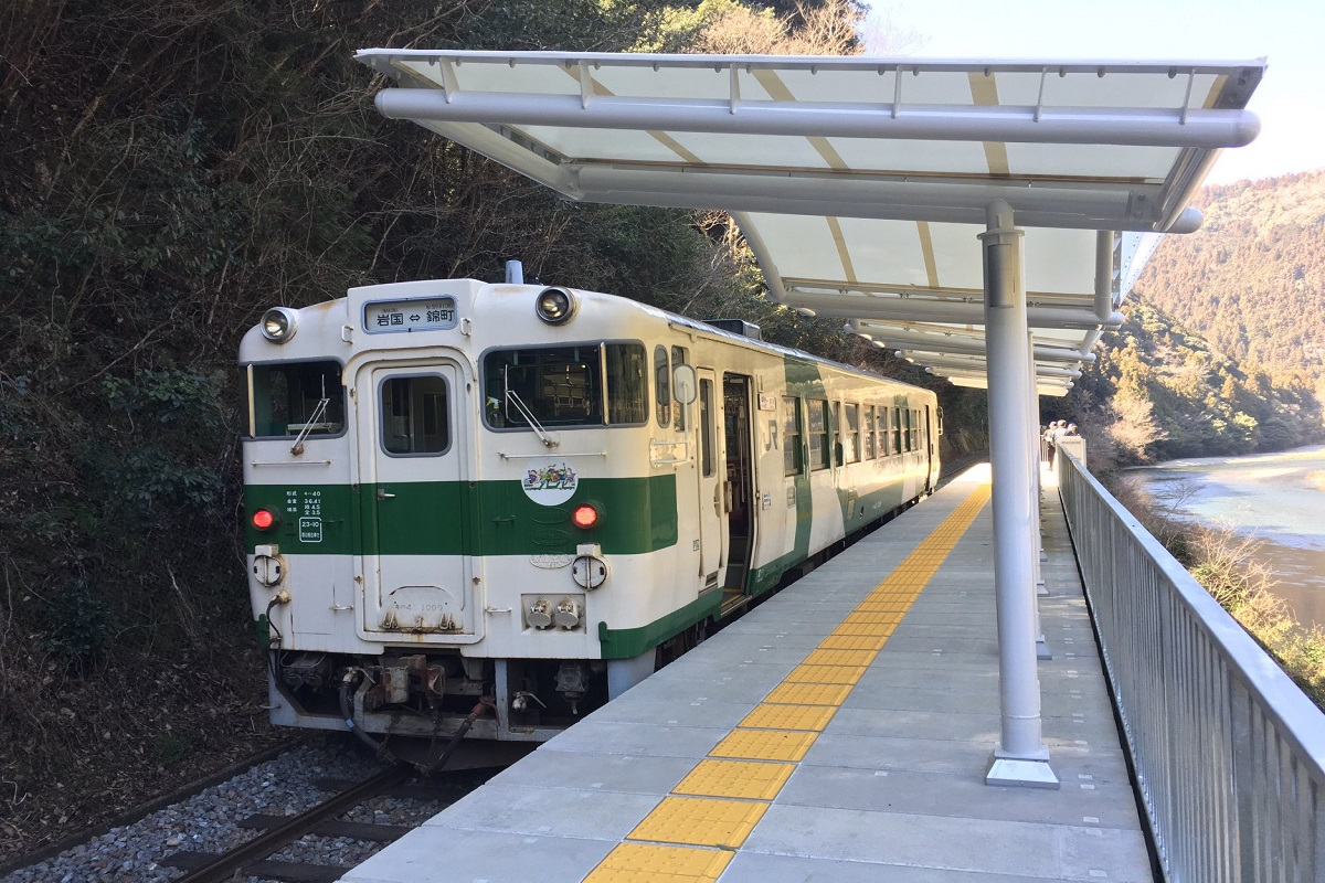 Stazione Giappone nel nulla