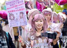 Cosa vedere a Harajuku
