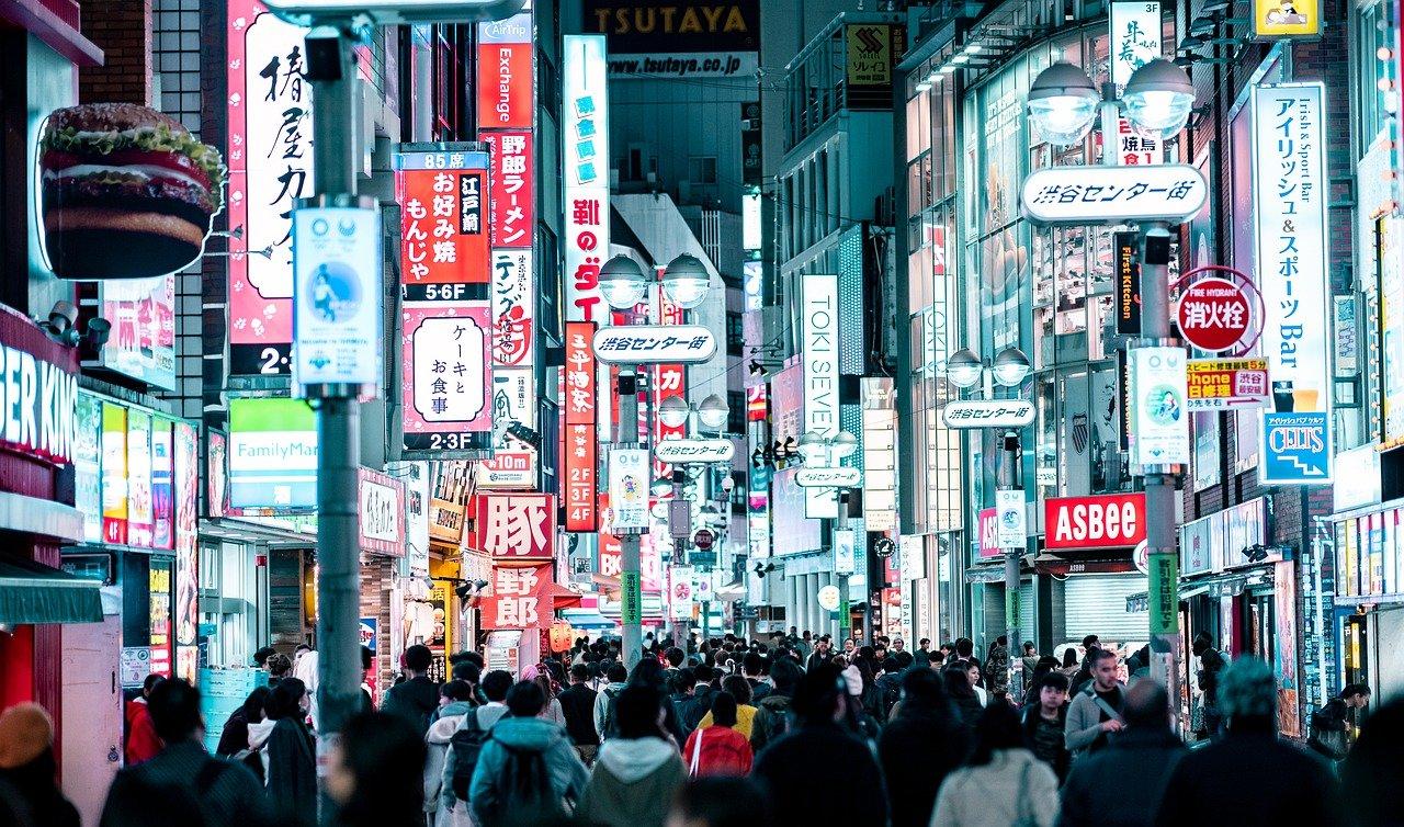 viaggio a tokyo cosa fare