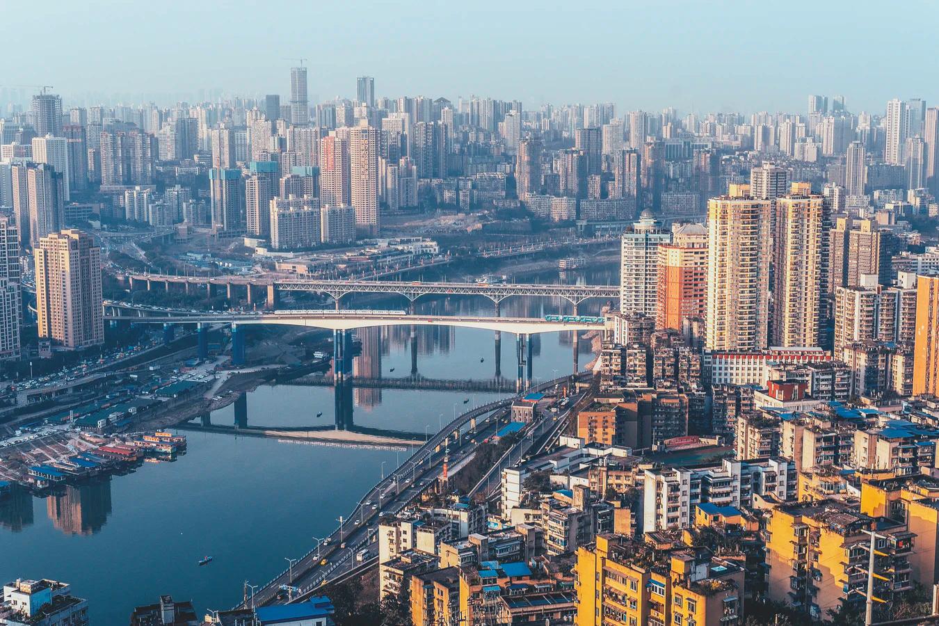 chongqing immagini