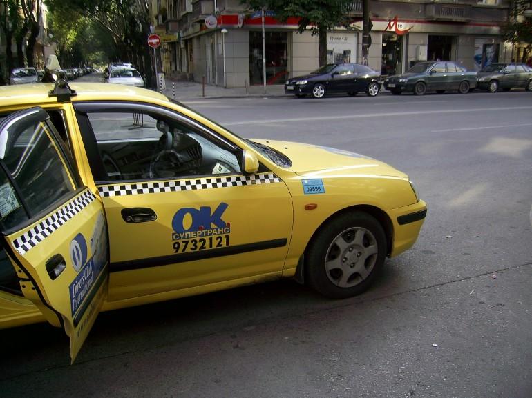 Quanto costa prendere il taxi a sofia for Quanto costa 10000 piedi quadrati